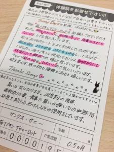 2016-11-09-17-04-49
