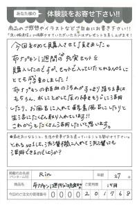 ハガキ_2017_02_06_02