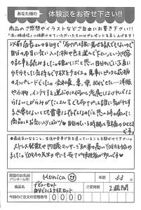 ハガキ_2017_02_21