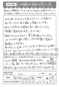 ハガキ_2017_03_27_01