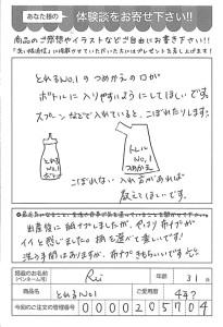 ハガキ_2017_03_27_02