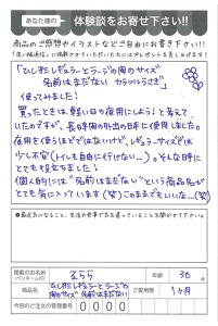ハガキ_2017_04_18_01