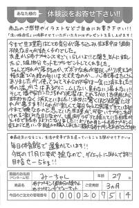 ハガキ_2017_05_01