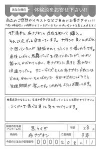 ハガキ_2017_05_15