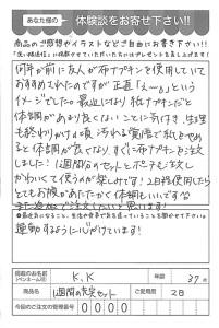 ハガキ_2017_05_26_01