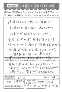 ハガキ_2017_07_04_01