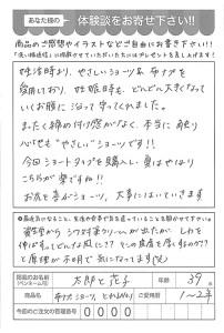 ハガキ_2017_07_20_02