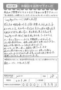 ハガキ_2017_12_06