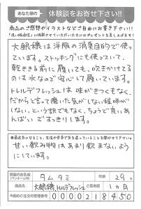 ハガキ_2017_12_12_02