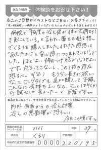ハガキ_2017_12_13