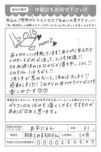 ハガキ_2017_12_22