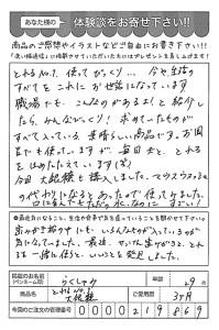 ハガキ_2017_12_28