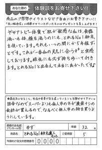 ハガキ_2018_01_05_01