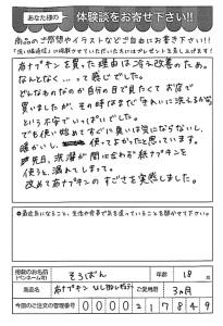 ハガキ_2018_01_05_02