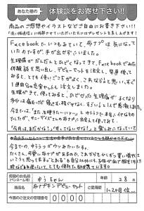 ハガキ_2018_01_05_03