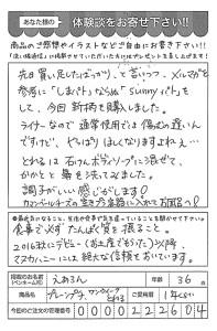 ハガキ_2018_02_08