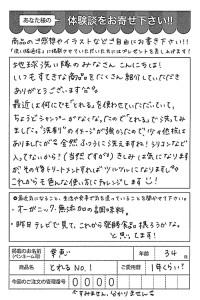 ハガキ_2018_02_20_01