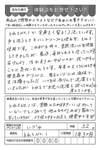 ハガキ_2018_03_23