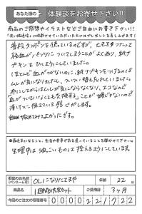 ハガキ_2018_03_26