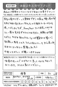 ハガキ_2018_04_20_02