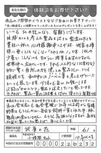 ハガキ_2018_04_27