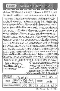 ハガキ_2018_05_07