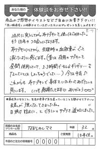 ハガキ_2018_05_29