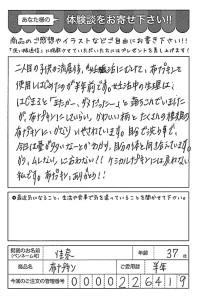 ハガキ_2018_06_04