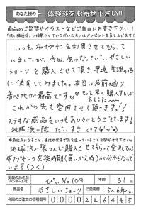 ハガキ_2018_06_22