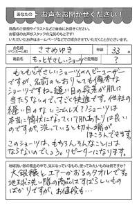 ハガキ_2018_07_05_01