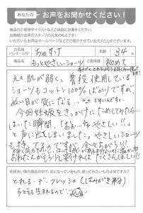 ハガキ_2018_07_11_01