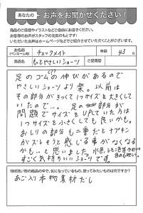 ハガキ_2018_07_13