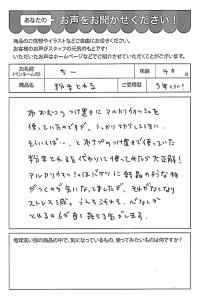 ハガキ_2018_07_23