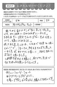 ハガキ_2018_07_26