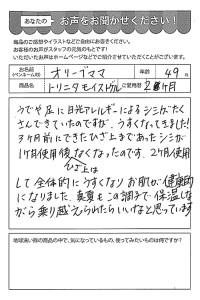 ハガキ_2018_07_30