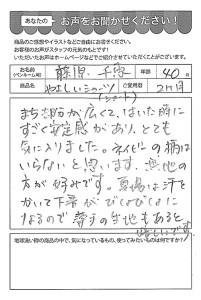 ハガキ_2018_08_20