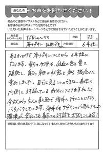 ハガキ_2018_09_10_01
