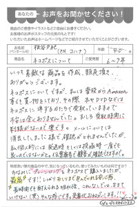 ハガキ_2018_09_18_03