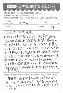 ハガキ_2018_09_25_01