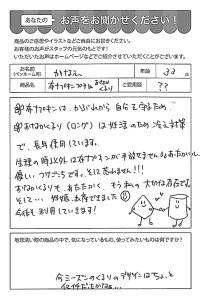 ハガキ_2018_09_26_03