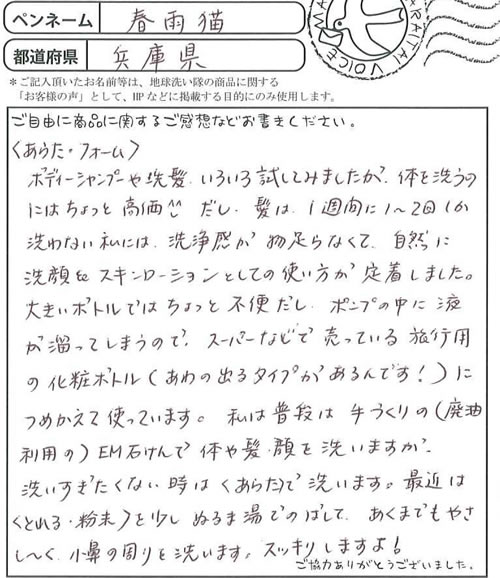 0517_4.jpg