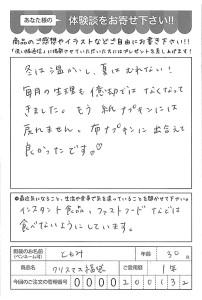 ハガキ_2017_01_05_01