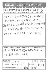 ハガキ_2017_02_13_01
