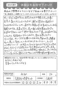 ハガキ_2017_03_08