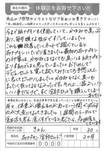 ハガキ_2017_03_13