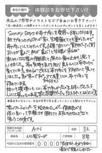 ハガキ_2017_04_10