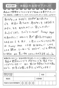 ハガキ_2017_04_17_01