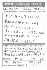 ハガキ_2017_07_18