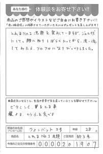 ハガキ_2017_07_20_01