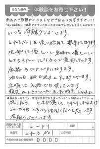 ハガキ_2017_09_12